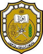 50850add9da4dsultan-qaboos-university-logo 0 - climate adaptation.