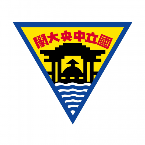 national central university logo - climate adaptation.