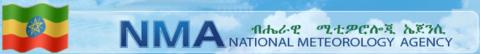 Logo of the National Meteorology Agency of Ethiopia: blue sky with clouds background, with on the left the Ethiopian flag and on the right the acronym NMA, next to it spelled out National Meteorology Agency