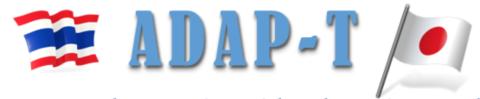 Adap-t logo