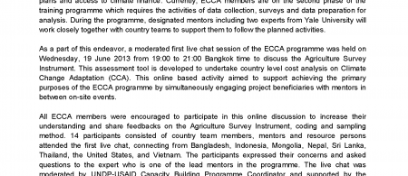 Summary Report: First Live Chat Session on Agriculture Survey Instrument