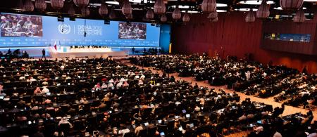 Image of the 2012 UN Climate Change Conference in Doha