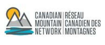 CMN logo: drawing of two grey mountain peaks with snow at the top, with a round orange sun behind and blue water at the bottom