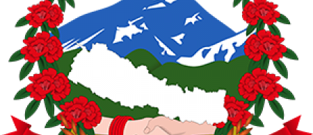 The logo is a ring of roses with a mountain in the background and a set of shaking hands.
