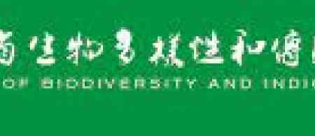 CBIK logo