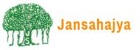 Jansahajya logo