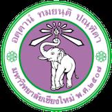 5342d7b211dbcchiang-mai-university-logo 0 - climate adaptation.